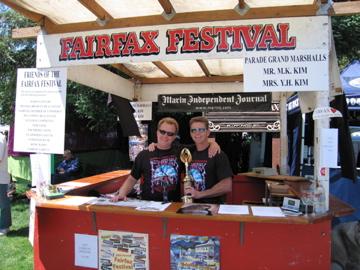 Food and Wine Tasting Fairfax EcoFest
